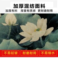 Gai Tạo Phong Cách Trung Quốc Tranh Thủy Mặc Bông Vải Quấn Đệm Ngồi Dày Bọt Biển Ghế Máy Tính Ghế Đẩu Ghế Văn Phòng Thảm Chống Trơn