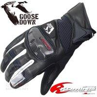 Găng tay chống nước chống lạnh Komine GK 796
