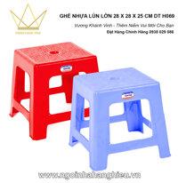 Ghế nhựa lùn lớn 28 x 28 x 25 cm DT H069