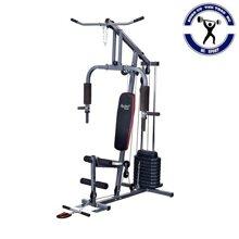 Giàn tập tạ đa chức năng Perfect Fitness ES-404