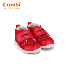 Giầy cao cổ Combi Classic size 16.5