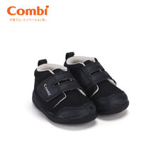 Giầy cao cổ Combi Classic size 12.5