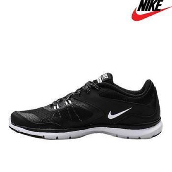 uk availability 9ecfe e0bb7 Nơi bán Nike Flex Trainer 5 giá rẻ, uy tín, chất lượng nhất   websosanh.vn