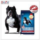 Thức ăn cho chó con Smartheart Power Pack - 1 kg