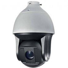 Camera IP HDParagon HDS-PT8225IR-A