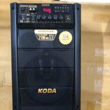 Loa kéo di động Koda KD-808