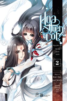 Hoa Thiên Cốt (Comic) - Tập 2