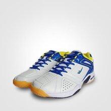 Giày cầu lông nam XPD-803