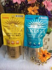 Kem Chống Nắng Anessa Perfect Pearly Shiseido SPF50 PA++++ 25ml
