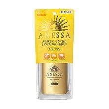 Kem chống nắng Anessa của Shiseido (60g)