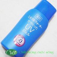 Kem chống nắng SHISEIDO - Chống Nắng hiệu quả & Dưỡng Da
