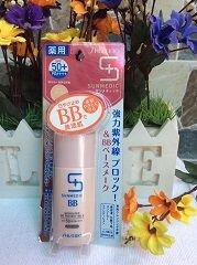 Kem chống nắng trang điểm BB Shiseido Sunmedic của Nhật
