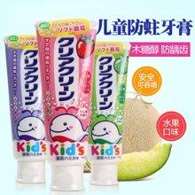 Kem đánh răng Kao Kid 70g
