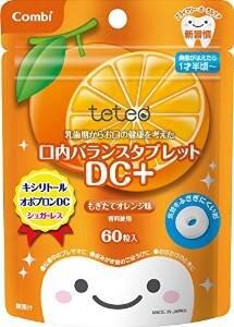 Kẹo ngừa sâu răng cho bé Combi vị cam 60 viên