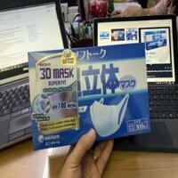 Khẩu trang 3D Mask Super Fit Unicharm hộp 100 cái cao cấp của Nhật. (Nhập khẩu bởi Unicharm Việt Nam)