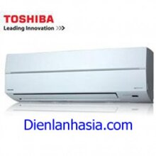 Điều hòa Toshiba RAS-13SKCV - Treo tường, 1 chiều, 13000 BTU,  Inverter
