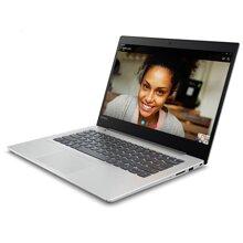 Laptop Lenovo Ideapad 320-14IKB (80XL009YVN) - Intel Core i5-7200U, 4GB RAM, 1TB HDD, VGA nVIdia Geforce 940M 2GB, 15.6 inch
