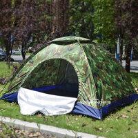 Lều cắm trại ngoài trời 2-4 người lều phượt du lịch vải dù rằn ri tiện lợi chống thấm nước dễ dàng gấp gọn kích thước 2m x 1.5m x 1.3m bst1188 [bonus]