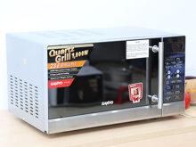 Lò vi sóng Sanyo EMG3730V (EM-G3730V) - 23 lít,900W, có nướng