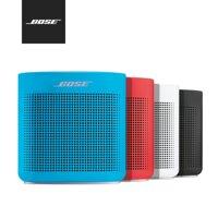 Loa Bluetooth Bose SoundLink Color II - Hãng Phân Phối Chính Thức LazadaMall