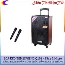 Loa Temeisheng Q10S