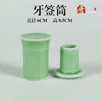Longquanqingci Ống Tăm Bọc Hoa Mẫu Đơn Dòng Hộp Tăm Đồ Gia Dụng Bộ Đồ Ăn Cafe Khách Sạn Cung Cấp