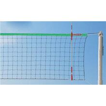 Lưới bóng chuyền bãi biển Vifa sport 443110
