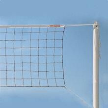 Lưới bóng chuyền tập luyện 402011S2