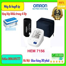 Máy đo huyết áp Omron HEM-7156