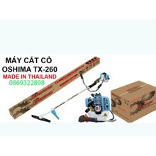 Máy cắt cỏ Oshima TX260