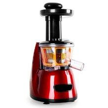 Máy ép chậm Klarstein Fruitpresso