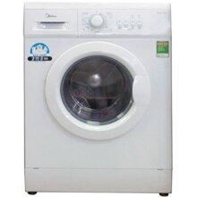 Máy giặt Midea MFE70-1000 - Lồng ngang, 7.0kg