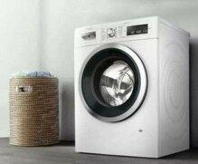 Máy giặt Bosch WAV28E43