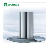 Hút khói khử mùi FABER Disko Plus - 60cm