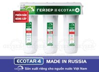 May loc nuoc nano Geyser ECOTAR 4 made in Russia