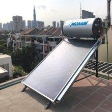 Máy nước nóng năng lượng mặt trời Megasun MGS-200CA - 200L