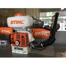Máy phun thuốc Stihl SR420