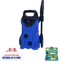 Máy rửa xe cao áp Kachi MK72 tự hút nước + Tặng bộ dụng cụ 12 món