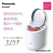 Máy xông hơi Panasonic EH-SA97