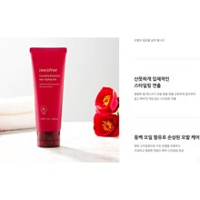 Gel tạo kiểu tóc Innisfree Camellia Essential Hair Styling Gel