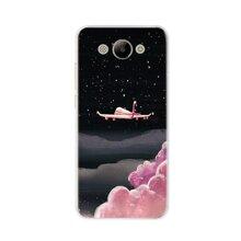 Điện thoại Huawei Y3 (2017) - 8GB