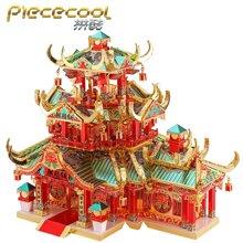 Mô hình kim loại lắp ráp 3D Piececool Tiệm Son Phấn The Rouge Shop