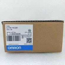 Module Omron CJ1W-NC281