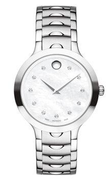 Đồng hồ nữ Movado Luno 0607055