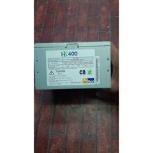 Nguồn PC Acbel ATX HK400 400W