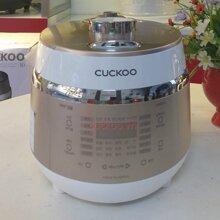 Nồi cơm điện cao tần Cuckoo CRP-EHS3020G - 0.5L