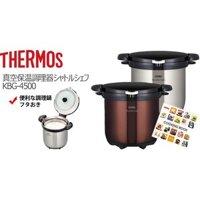 Nồi Ủ Thermos Nhật Bản KBG-4500 (4.5L)