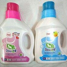 Nước giặt xả quần áo docilee little melon 1000ml