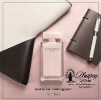 Nước hoa Narciso Rodriguez for Her Eau de Parfum