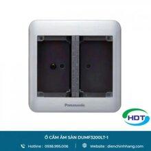 Ổ cắm âm sàn Panasonic DUMF3200LT-1